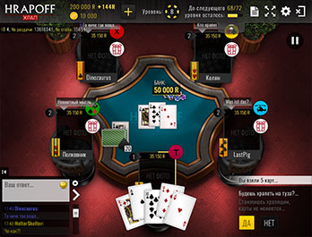 Бесплатные онлайн казино игры вулкан